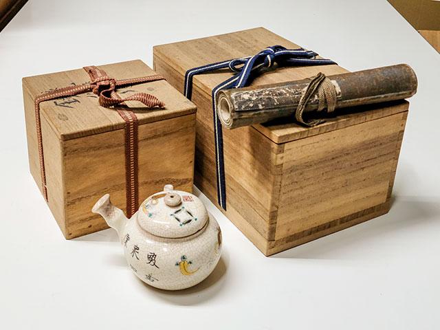 煎茶道具急須と書道拓本